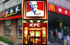 Chinese Fast Food